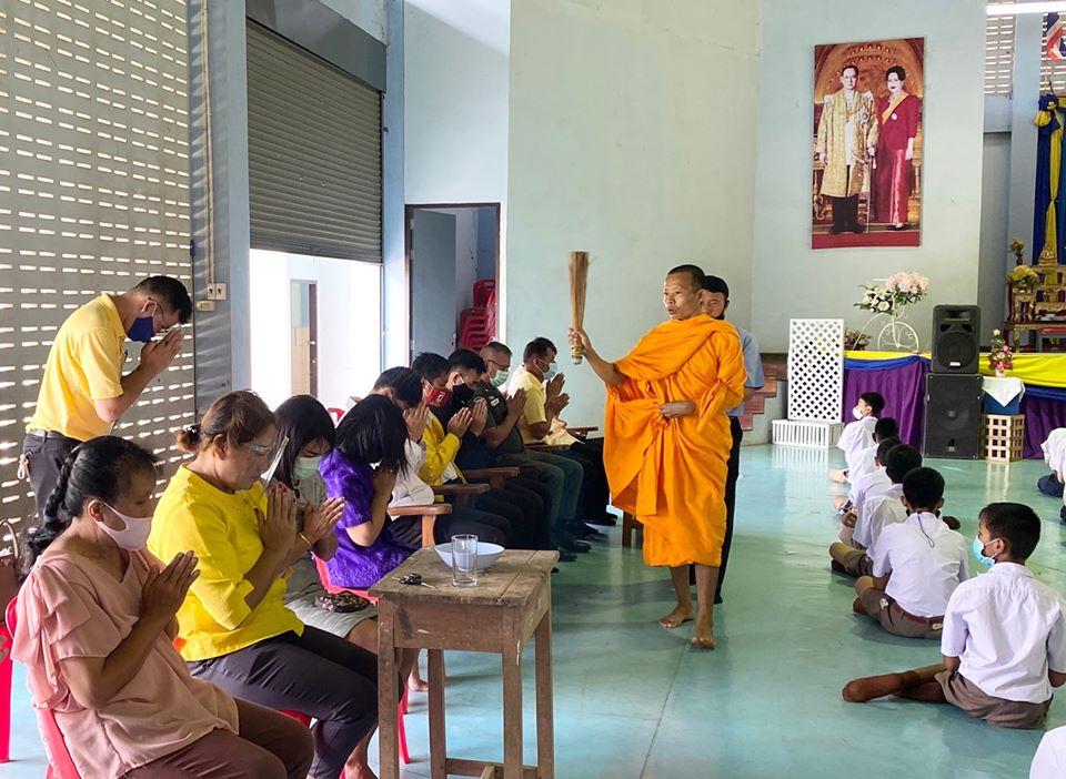 วันคล้ายวันสถาปนาโรงเรียน ครบรอบ 32 ปี ปีการศึกษา 2563