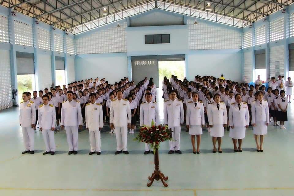 กิจกรรมวันเฉลิมพระชนมพรรษาพระบาทสมเด็จพระเจ้าอยู่หัว ปีการศึกษา 2562